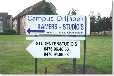 kampus_inrit